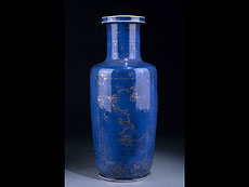 Hampel Powder-blue Rouleau-Vase
