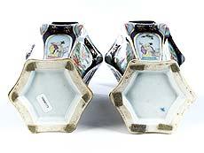 Detail images: Paar französische Chinoiserie-Porzellanvasen