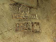 Detail images: Moskauer Email-Deckelvase