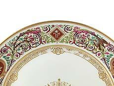 Detailabbildung: Paar Sèvres-Teller Chateau de Fontainebleau