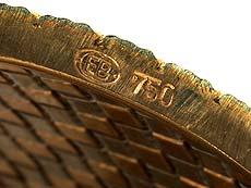 Detail images: Golddose à trois couleurs