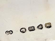 Detail images: Englische Freimaurer-Kelle
