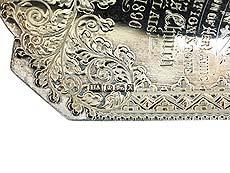Detail images: Freimaurer-Kelle