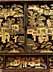 Detail images: Chinesiche Lack-Schreibschatulle in Buchform mit reicher Goldmalerei