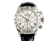 Luxusauktion: Armbanduhren Auction September 2015