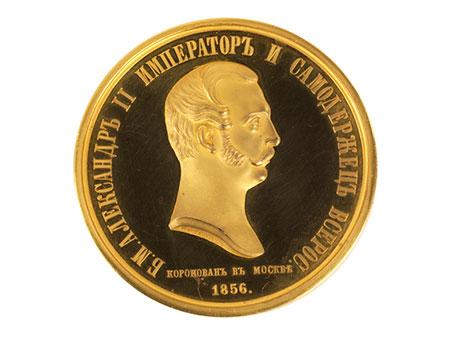 Gold-Medaille auf die Krönung des Zaren Alexander II