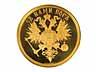 Detail images: Gold-Medaille auf die Krönung des Zaren Alexander II