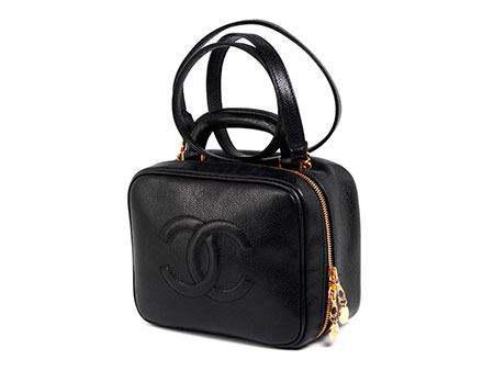 Chanel Beautycase Bag