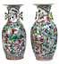 Detail images:  Paar Famille Rose-Vasen