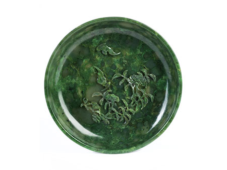Spinatgrüne Jade-Schale