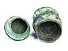 """Detail images: Archaisches Bronzegefäß """"Zhi"""" mit Deckel"""