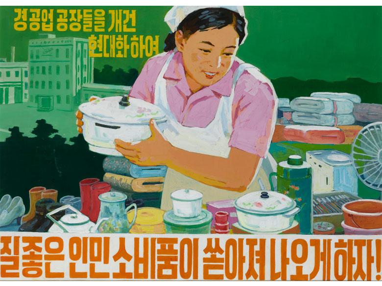 Koreanischer Künstler des 20./ 21. Jahrhunderts