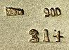 Detail images: Schmink-Etui