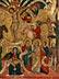Detail images: Seltenes Pergamentbildblatt aus einem Antiphon des 15. Jahrhunderts