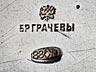Detail images: Sankt Petersburger Kovsch