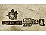 Detail images: Moskauer Silberkrug