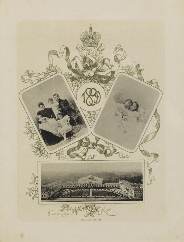 Lithografierte Collage der Zarenfamilie
