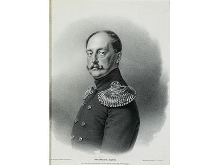 Peter Smirnov, 1797 – 1867