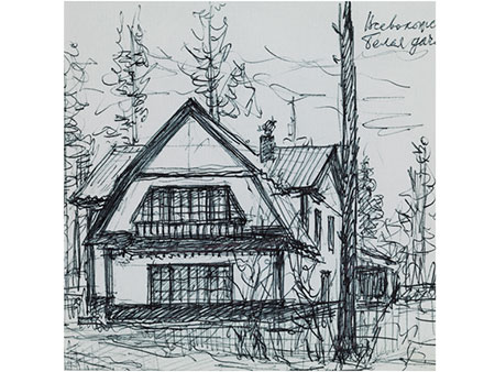 Alexander Nikolaivich Benua, 1870-1960, zug.
