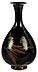Detail images: Henan-Vase