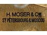 Detail images: Seltene H. Moser-Pendule mit Brocothemmung