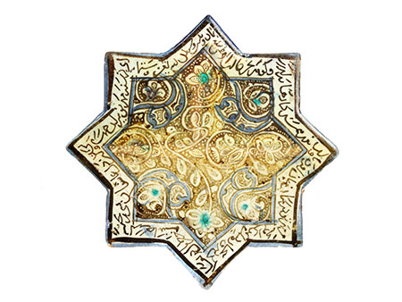 Islamische glasierte Tonkachel