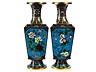 Detail images: Paar große Cloisonné-Vasen