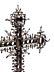 Detailabbildung: Bedeutendes Reliquienkreuz