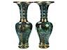 Detail images: Paar Cloisonné-Vasen