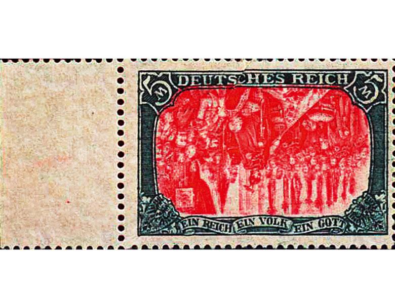 Briefmarke: Deutsches Reich