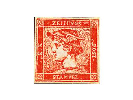 Briefmarke: Österreich