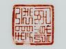Detail images: Feine Famille Jaune-Schale