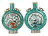 Detail images: Paar große chinesische Porzellanvasen