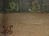 Detail images: Jugendstil-Maler/ Monogrammist VS