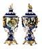 Detail images: Paar große prächtige Sèvres-Ziervasen
