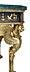 Detail images: Außergewöhnlicher Malachittisch im Empire-Stil