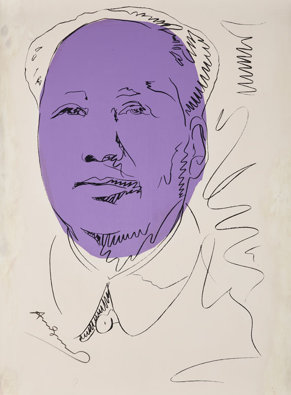 Andy Warhol, 1928 Pittsburgh – 1987 New York