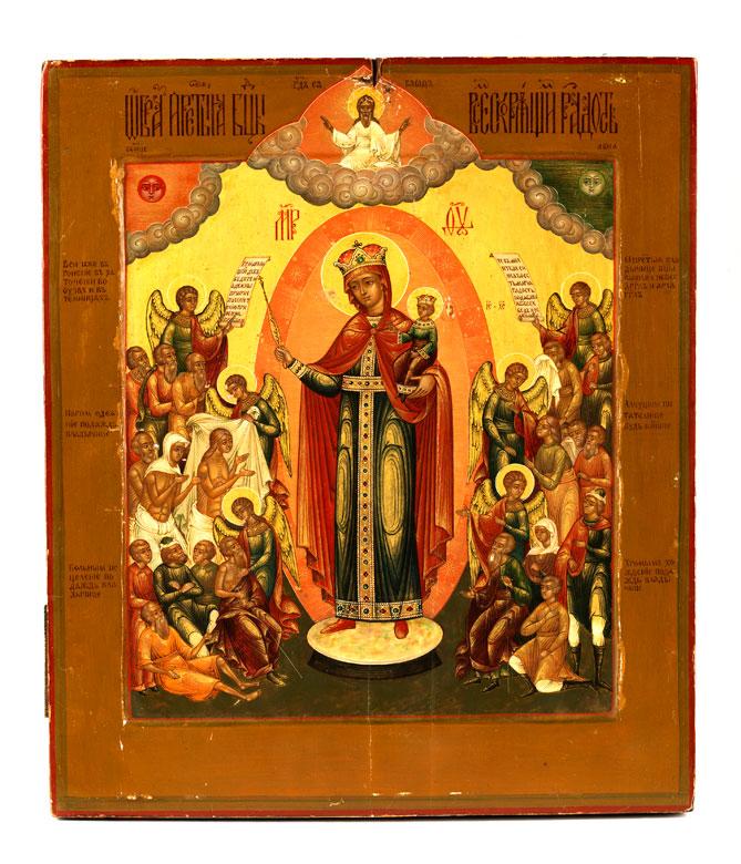 Ikone Gottesmutter Freude aller Heiligen