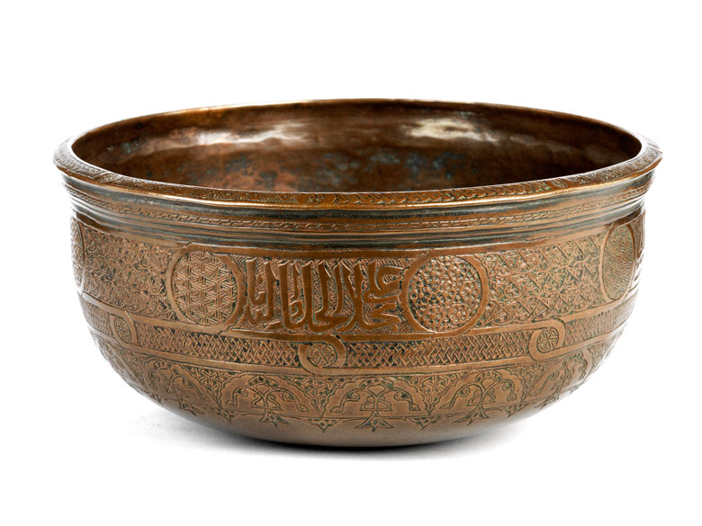 Persische Schale