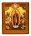 Detailabbildung: Ikone Gottesmutter Freude aller Heiligen