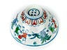 Detail images: Kleine chinesische Schale