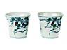 Detail images: Paar kleine chinesische Porzellanbecher