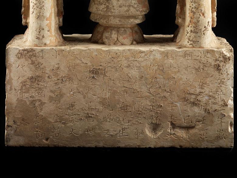 Detailabbildung: Chinesische Buddha-Gruppe