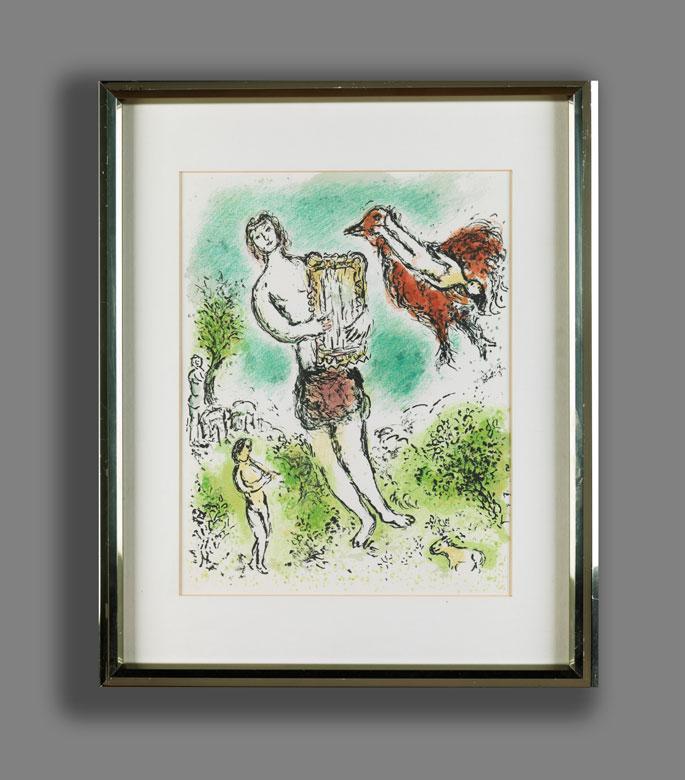 Detailabbildung: Marc Chagall, 1887 Witebsk – 1985 Saint-Paul-de-Vence, nach