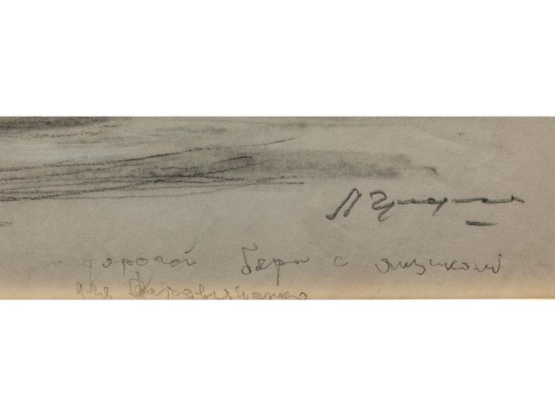 Detailabbildung: Léonid Grigorachenko, 1924 – 1995, zug.