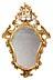 Details: Paar barocke Spiegel
