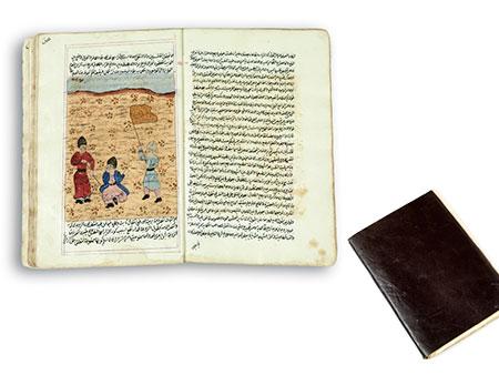 Arabische Handschrift