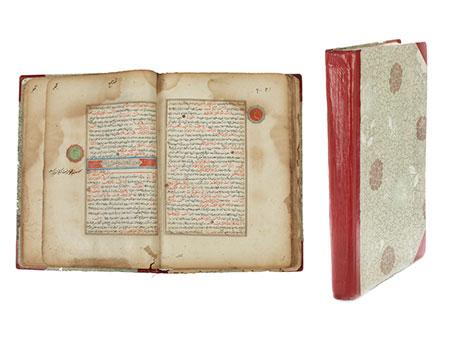 Kommentar zum Koran