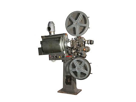 Kinoprojektor
