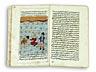 Details: Arabische Handschrift
